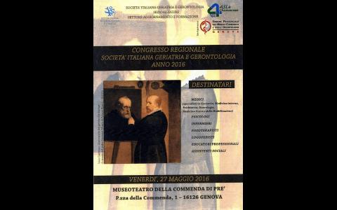 27 maggio 2016: Congresso Regionale SIGG 2016